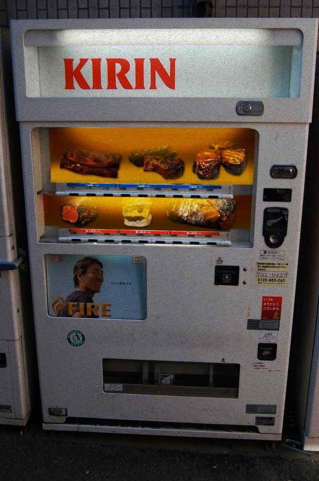 14 cỗ máy bán hàng tự động kỳ cục chỉ có thể là Nhật Bản
