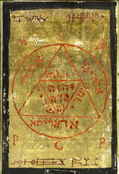 9 văn tự cổ bí ẩn nhất mọi thời đại