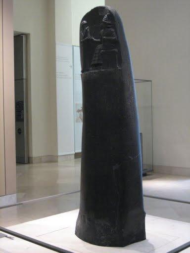 Bí ẩn bộ luật cổ xưa nhất của loài người