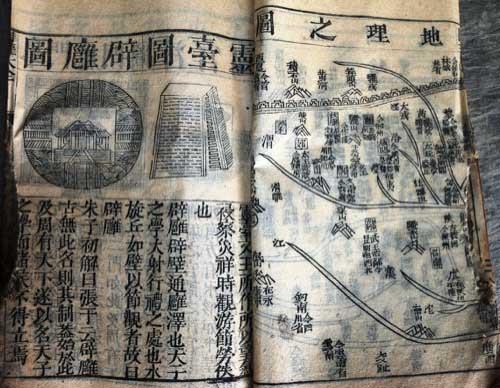 Cận cảnh nhiều văn tự Hán-Nôm cổ quý hiếm tại nhà dân ở Hà Tĩnh