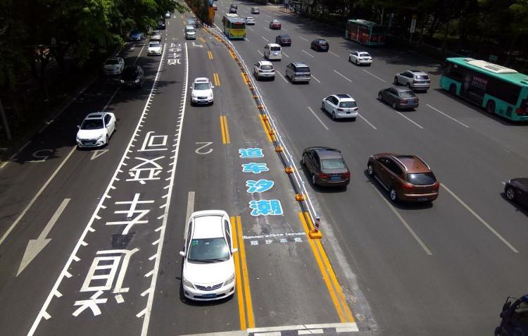 Dải phân cách tự dịch chuyển chống tắc đường