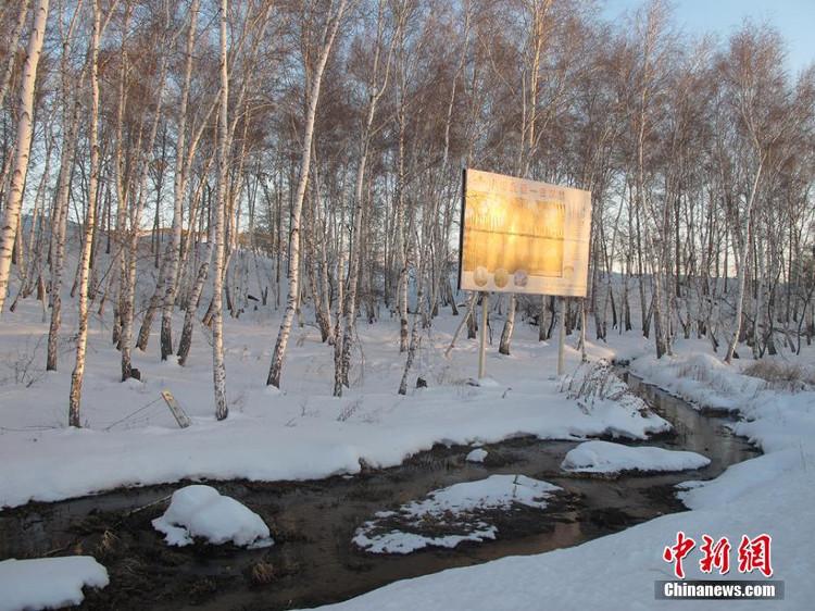 Dòng suối lạ ở Trung Quốc: Nhiệt độ -43,5 độ C, nước vẫn không bị đóng băng