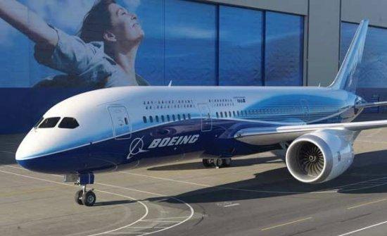 Gọi di động trên máy bay Boeing