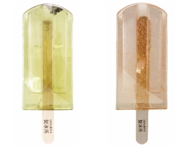 Kem làm từ nước thải ô nhiễm ở Đài Loan