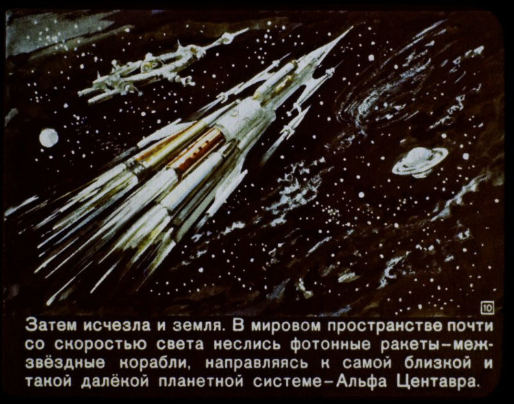 Người Nga thời Liên Xô tiên đoán về năm 2017