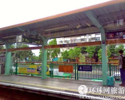 Những nơi ma quỷ hiện hình ở Hong Kong