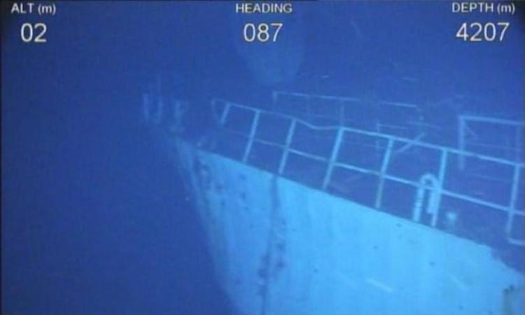 Những thành quả chưa từng thấy sau cuộc tìm kiếm MH370
