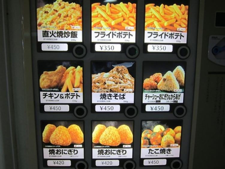Những thứ bạn chẳng bao giờ nghĩ nó tồn tại thì lại xuất hiện đầy ở Nhật