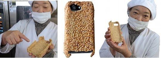 Ốp điện thoại iPhone ăn được