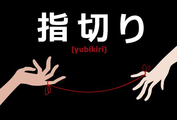 Quy tắc đáng sợ của xã hội đen Nhật Bản ẩn sau hành động ngoắc ngón tay