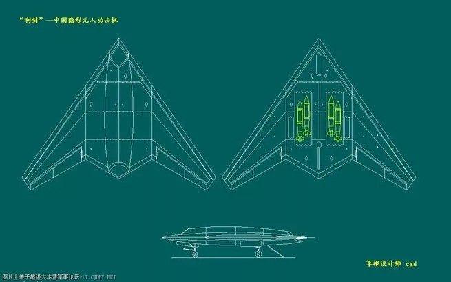 Sharp Sword - UAV Trung Quốc có khả năng mang theo 2 tấn bom