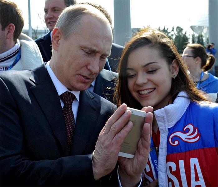 Soi điện thoại của các nguyên thủ quốc gia