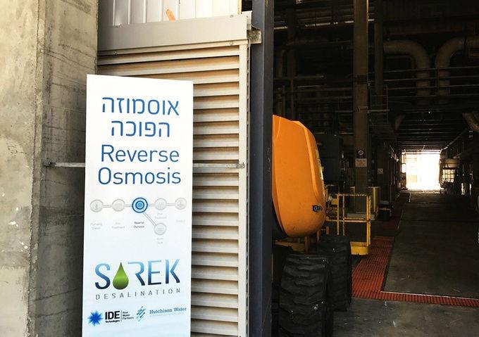 Tập đoàn Israel xem xét xây nhà máy lọc nước biển ở Việt Nam