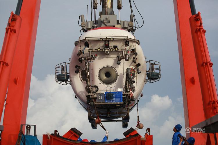 Tàu lặn Trung Quốc bắt được thần dược tráng dương ở độ sâu 4.800m