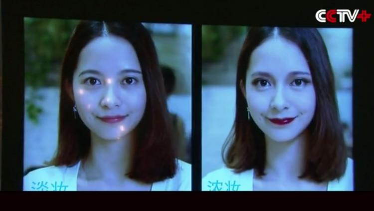 Thanh toán bằng công nghệ nhận diện gương mặt