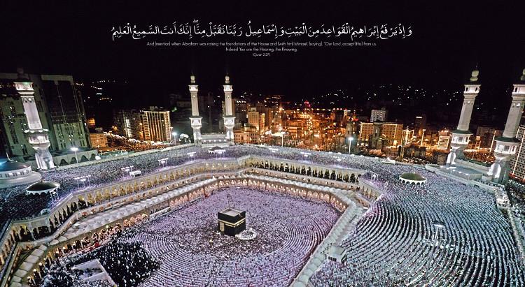 Vòng tay nhận dạng điện tử cho người hành hương tới Mecca