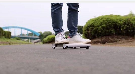 WalkCar - Xe di động bỏ túi