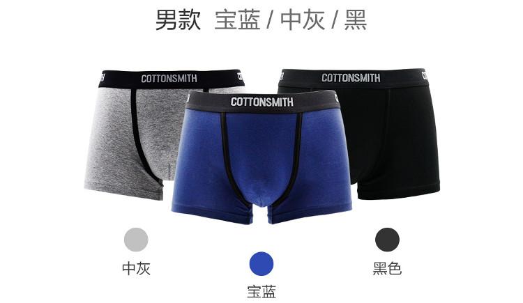 Xiaomi ra mắt quần lót, công nghệ mặc như thả rông