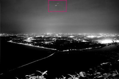 Bầu trời Trung Quốc lại xuất hiện 'đĩa bay' UFO