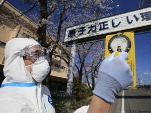 Có phóng xạ cao trong bùn ngầm tại Fukushima