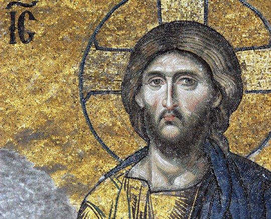 Đã xác định được cố ngoại của Chúa Jesu