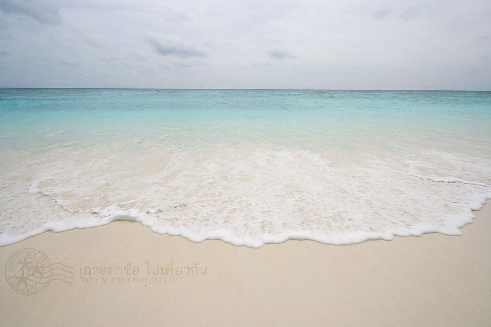 Khám phá vẻ đep của đảo thiên đường sắp bị đóng cửa ở Thái Lan