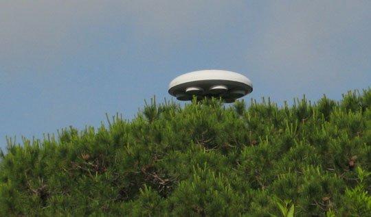 New Zealand công bố tài liệu về UFO