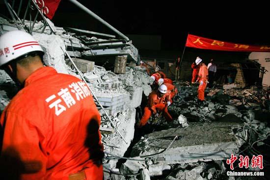 Những hình ảnh động đất Trung Quốc