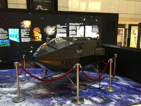 Phi thuyền không gian đầu tiên của Việt Nam sẽ bay thử tại Bình Dương