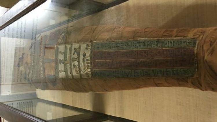 Phục hồi thành công xác ướp công chúa Ai Cập