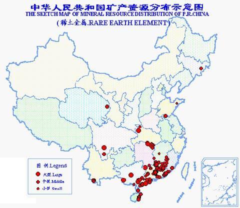 Tại sao Trung Quốc hạn chế khai thác đất hiếm?