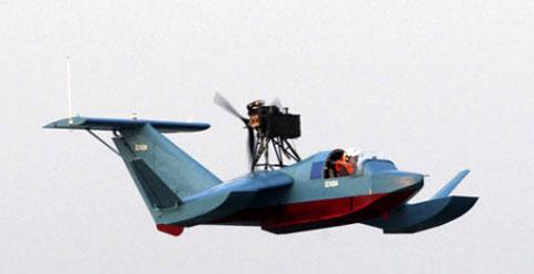 Thuyền bay cất cánh tại Iran