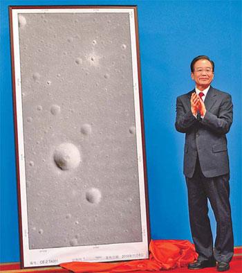 Trung Quốc công bố ảnh về mặt trăng