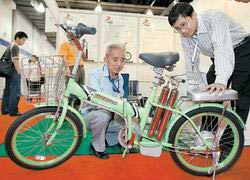 Xe đạp chạy bằng khí hydro