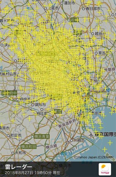 Choáng ngợp với loạt ảnh sấm sét được dân mạng Nhật Bản ghi lại tại Tokyo