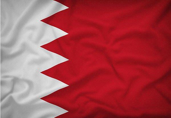Những điều bạn chưa biết về vương quốc Bahrain
