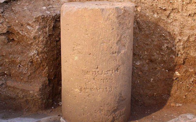 Trưng bày bản khắc đá 2.000 năm tuổi viết tên Jerusalem bằng chữ Do thái