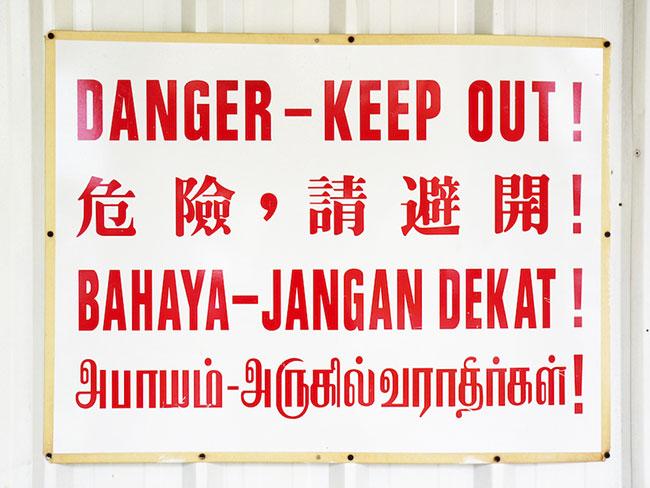 10 sự thật thú vị về Malaysia