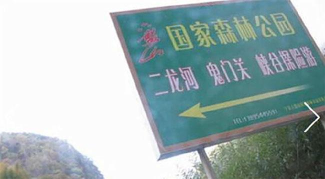 7 điểm rùng rợn ở Trung Quốc không dành cho người yếu tim