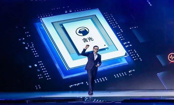 Alibaba ra mắt siêu chip AI xử lý 78.500 hình ảnh/giây