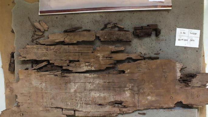 Bản đồ địa ngục trong quan tài 4.000 năm tuổi