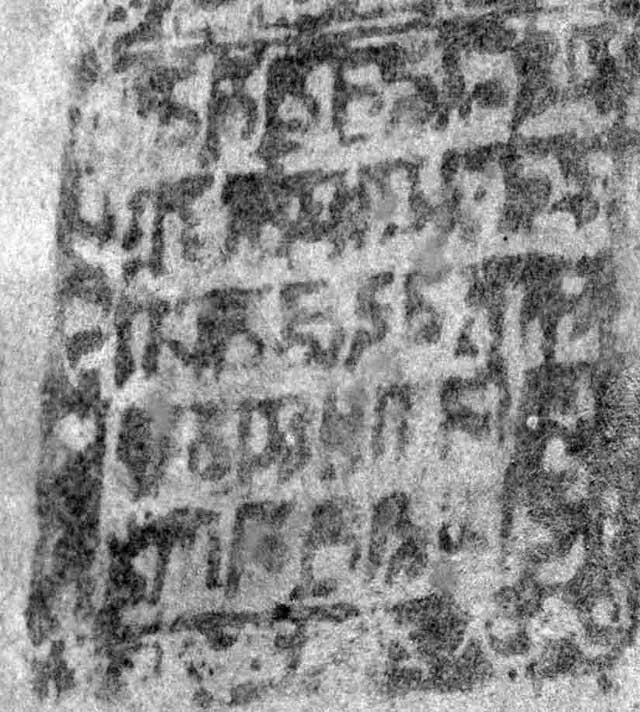 Bí ẩn những chữ viết trong hang động Phật giáo cổ đại ở Trung Quốc