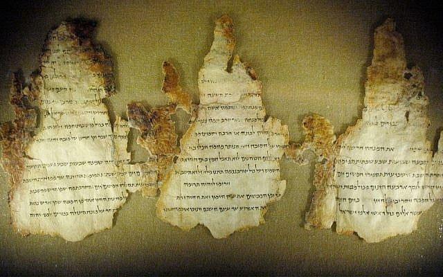 Cổ văn biển Chết tiết lộ phép lạ làm những vật chất 2.000 năm không tan rã