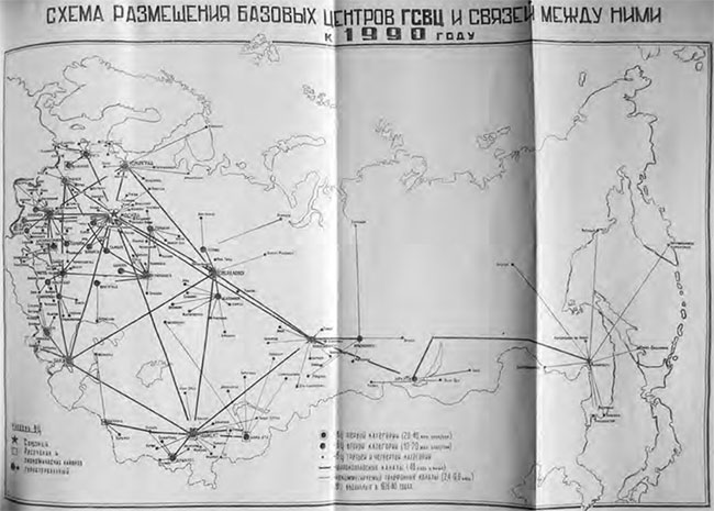 Internet Liên Xô, dự án vĩ đại không bao giờ thành sự thật