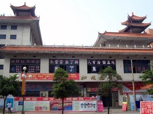 Kỳ bí linh hồn ái thiếp dọa ma trong thư quán cổ Trung Quốc
