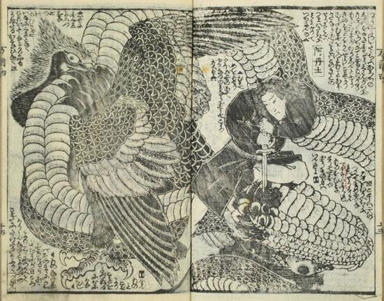 Loạt tranh minh họa hé lộ cách người Nhật thời Edo nhìn nhận thế giới phương Tây