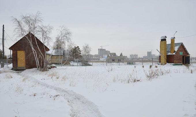 Ngân hàng hạt giống dưới tầng đất đóng băng vĩnh cửu