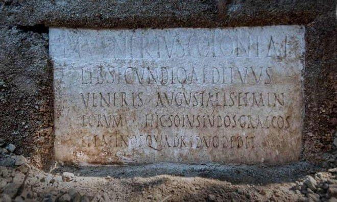 Phát hiện bộ hài cốt được bảo quản tốt chưa từng thấy, làm sáng tỏ nền văn hóa Pompeii cổ đại