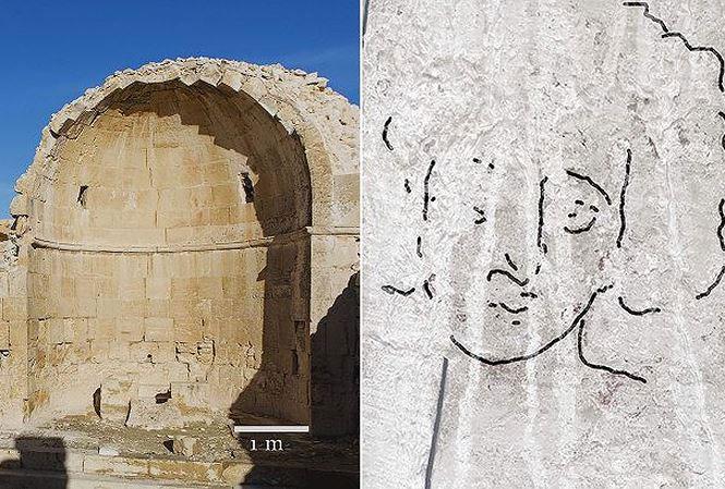 Phát hiện bức tranh hiếm khuôn mặt Chúa Jesus hơn 1.500 tuổi