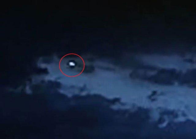Phát hiện vật thể bay không xác định tại Mexico